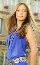 Elena is a cute Ukrainian girl